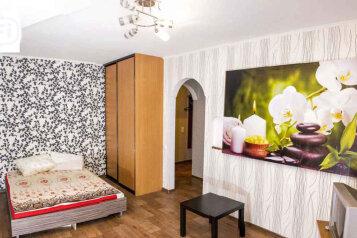 1-комн. квартира, 31 кв.м. на 3 человека, улица Космонавтов, Липецк - Фотография 1