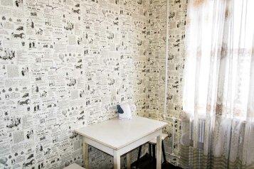 1-комн. квартира на 3 человека, Первомайская улица, Липецк - Фотография 3