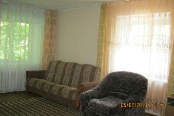 1-комн. квартира, 31 кв.м. на 5 человек, проспект Автозаводцев, Центральный округ, Миасс - Фотография 2
