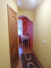2-комн. квартира, 50 кв.м. на 5 человек, улица Нелюбина, Аша - Фотография 2