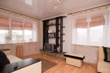 1-комн. квартира, 33 кв.м. на 3 человека, улица Свободы, Советский район, Челябинск - Фотография 1
