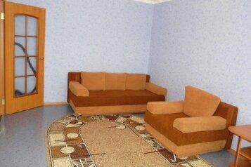 1-комн. квартира, 34 кв.м. на 4 человека, улица Мельникайте, 100А, Ленинский район, Тюмень - Фотография 1