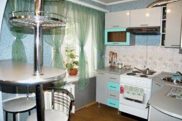 2-комн. квартира, 46 кв.м. на 5 человек, Комсомольская улица, 127, Рубцовск - Фотография 4