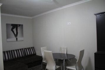 2-комн. квартира, 45 кв.м. на 5 человек, улица Гвардейская, 17, Адлер - Фотография 1