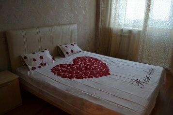 3-комн. квартира на 8 человек, улица Кирова, 6, Ленинский район, Ульяновск - Фотография 1