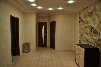 2-комн. квартира, 80 кв.м. на 4 человека, улица Кирова, 6, Ленинский район, Ульяновск - Фотография 3
