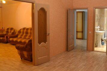 3-комн. квартира, 80 кв.м. на 8 человек, улица Кирова, 6, Ленинский район, Ульяновск - Фотография 1