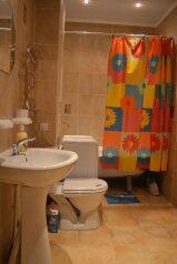 3-комн. квартира, 80 кв.м. на 8 человек, улица Кирова, 6, Ленинский район, Ульяновск - Фотография 3