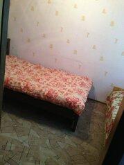 2-комн. квартира на 5 человек, улица Карла Маркса, 41, Ульяновск - Фотография 3
