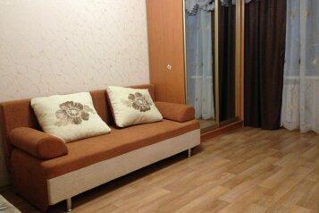 1-комн. квартира на 4 человека, Пушкинская улица, 9, Ульяновск - Фотография 1