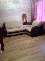 2-комн. квартира на 4 человека, улица Федерации, 63, Ленинский район, Ульяновск - Фотография 4