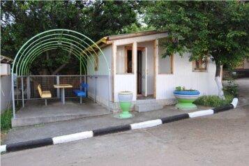 Домик в Учкуевке на 3 человека, 1 спальня, Качинское шоссе, 1, посёлок Любимовка, Севастополь - Фотография 1