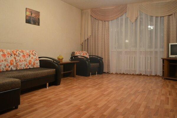 2-комн. квартира на 5 человек, Железнодорожная улица, 45, Ульяновск - Фотография 1