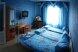 Трехместный номер с удобствами.:  Номер, Стандарт, 4-местный (3 основных + 1 доп), 1-комнатный - Фотография 154