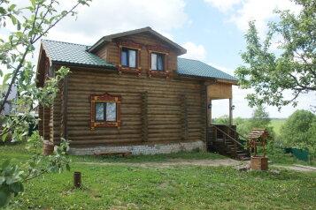 Гостевой дом на 8 человек, 4 спальни, улица Коровники, 48, Суздаль - Фотография 1