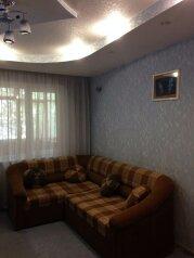 2-комн. квартира, 52 кв.м. на 3 человека, Октябрьский проспект, 94, Ленинский район, Киров - Фотография 1