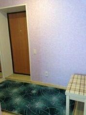1-комн. квартира, 52 кв.м. на 2 человека, Солнечная улица, 14, Киров - Фотография 1
