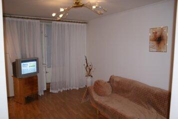 2-комн. квартира, 45 кв.м. на 2 человека, улица Губкина, 11, Салават - Фотография 1