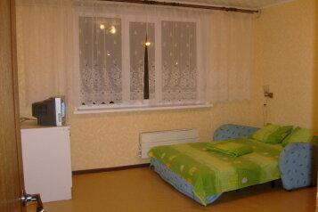 2-комн. квартира, 45 кв.м. на 2 человека, улица Губкина, 11, Салават - Фотография 2