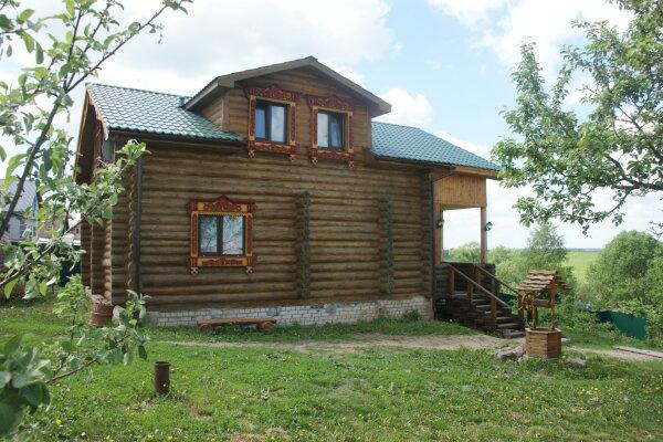 Гостевой дом на 8 человек, 4 спальни
