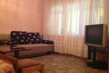 1-комн. квартира на 4 человека, 50 лет СССР , Хоста - Фотография 1