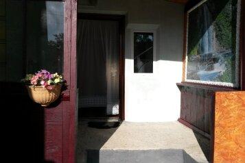 Дом под ключ на 4 человека, 2 спальни, улица Некрасова, Черноморское - Фотография 3