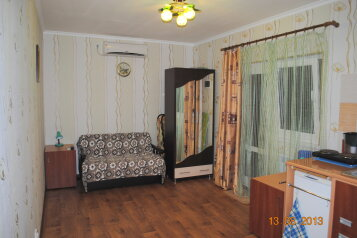 1-комн. квартира на 3 человека, Русская улица, Феодосия - Фотография 1
