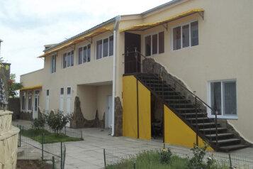 Гостевой дом, Центральная на 5 номеров - Фотография 1