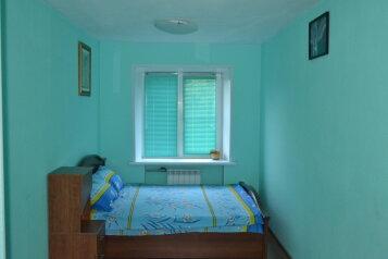 3-комн. квартира, 70 кв.м. на 6 человек, Голубинская улица, 16, Центральный район, Волгоград - Фотография 4