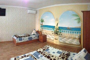 Гостевой дом, Коммунальная улица, 11 на 8 номеров - Фотография 1