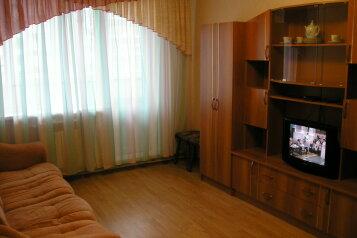 1-комн. квартира, 35 кв.м. на 3 человека, бульвар Строителей, 16, Западный округ, Белгород - Фотография 1