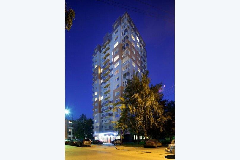 """Апарт-отель """"RESIDENT"""", улица Крылова, 64/1 на 15 комнат - Фотография 6"""