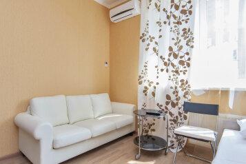 Мини-отель, улица Попова, 33А на 6 номеров - Фотография 1