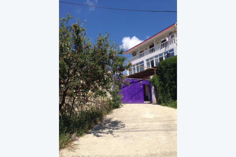 Альбатрос2, улица Истрашкина, 7А на 6 номеров - Фотография 18