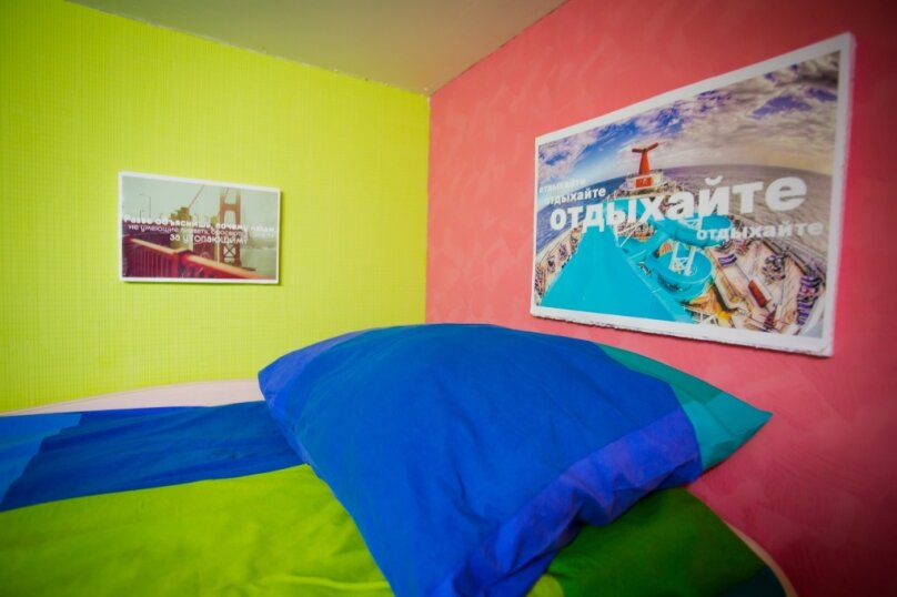 Хостел Гуд Лак / Hostel GOOD LUCK, проспект Октября, 11 на 5 номеров - Фотография 1