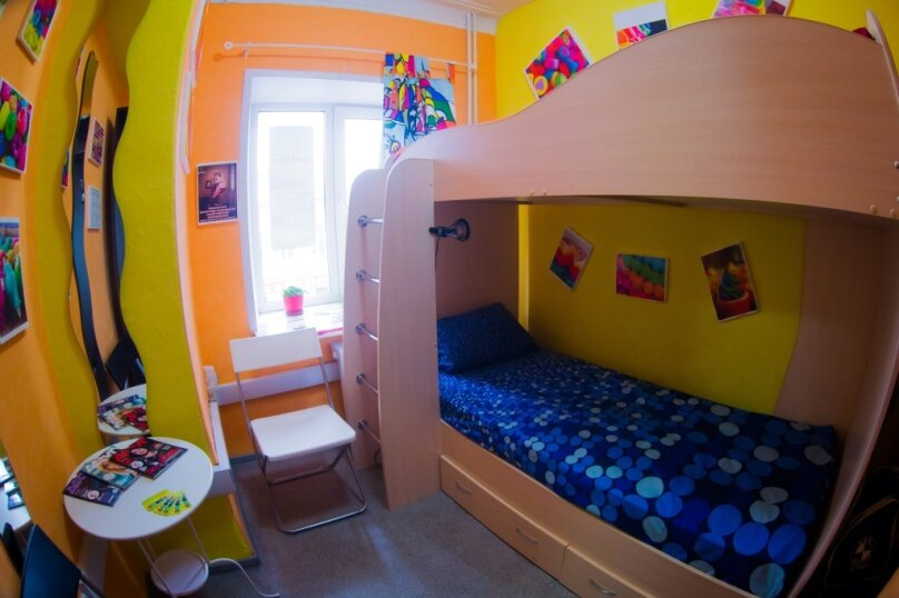 Хостел Гуд Лак / Hostel GOOD LUCK, проспект Октября, 11 на 5 номеров - Фотография 23
