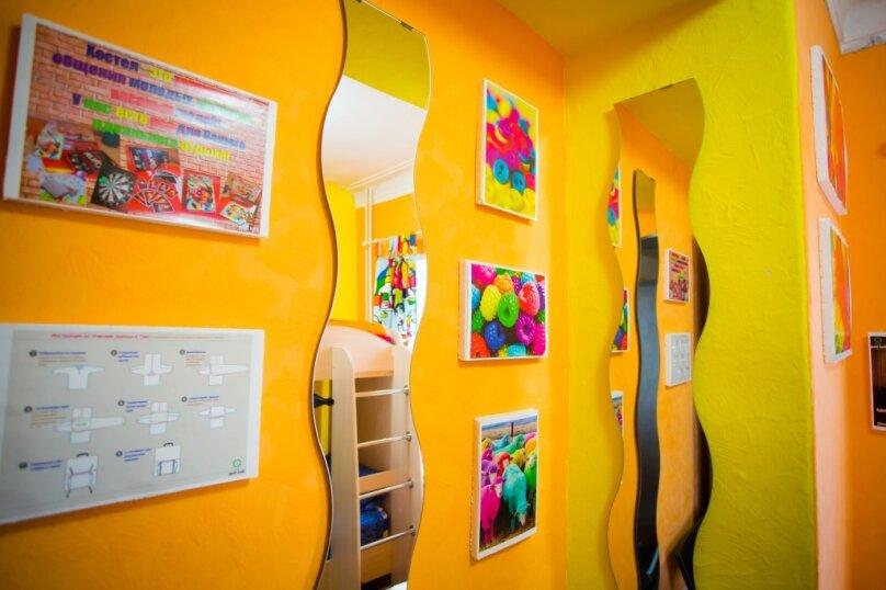 Хостел Гуд Лак / Hostel GOOD LUCK, проспект Октября, 11 на 5 номеров - Фотография 25