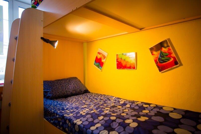 Хостел Гуд Лак / Hostel GOOD LUCK, проспект Октября, 11 на 5 номеров - Фотография 26