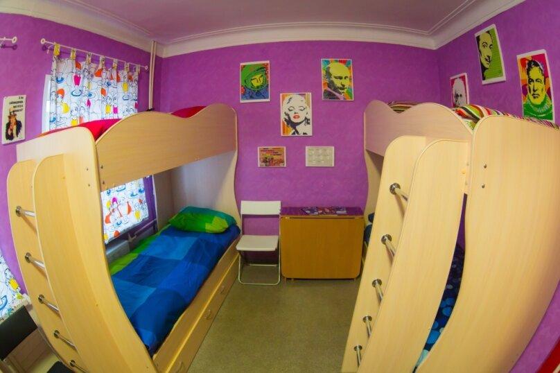 Хостел Гуд Лак / Hostel GOOD LUCK, проспект Октября, 11 на 5 номеров - Фотография 13