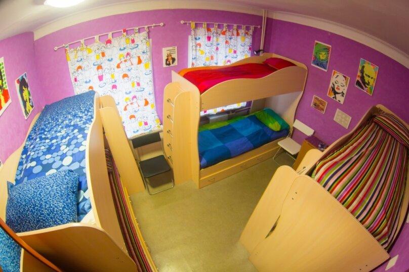 Хостел Гуд Лак / Hostel GOOD LUCK, проспект Октября, 11 на 5 номеров - Фотография 15