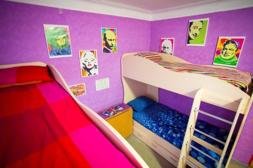 Хостел Гуд Лак / Hostel GOOD LUCK, проспект Октября, 11 на 5 номеров - Фотография 16