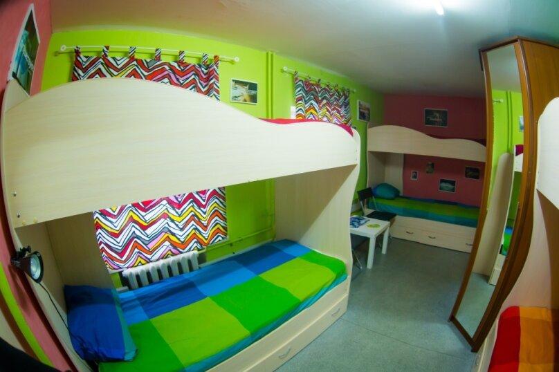 Хостел Гуд Лак / Hostel GOOD LUCK, проспект Октября, 11 на 5 номеров - Фотография 5
