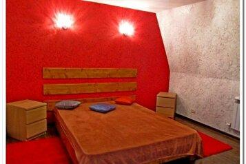Сдам коттедж на сутки в Уфе (Шмидто, 300 кв.м. на 20 человек, 20 спален, Цветочная улица, 8, Уфа - Фотография 3