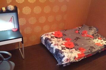 2-комн. квартира, 60 кв.м. на 5 человек, улица Крупносортщиков, 8, Железнодорожный район, Екатеринбург - Фотография 2