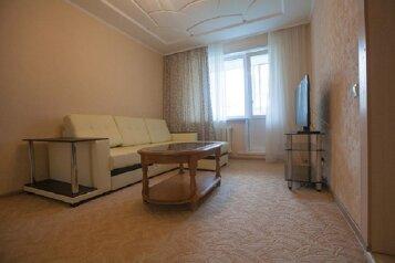 2-комн. квартира, 52 кв.м. на 4 человека, Комсомольский проспект, 39А, Ленинский район, Кемерово - Фотография 1
