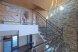 Шикарный дом посуточно, для Вас!, 400 кв.м. на 24 человека, 8 спален, Славная улица, Ленинский район, Челябинск - Фотография 18