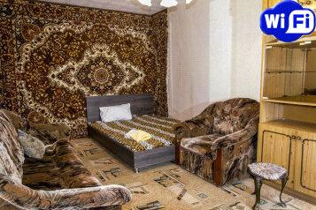 1-комн. квартира, 35 кв.м. на 4 человека, улица Космонавтов, Липецк - Фотография 1