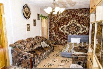 1-комн. квартира, 35 кв.м. на 4 человека, улица Космонавтов, Липецк - Фотография 2