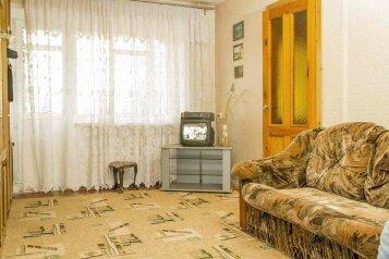 1-комн. квартира, 35 кв.м. на 4 человека, улица Космонавтов, Липецк - Фотография 3