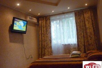 1-комн. квартира, 33 кв.м. на 4 человека, Краснореченская улица, 181А, Хабаровск - Фотография 1